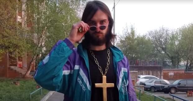 Озорной Иисус изтикток-хита «Господь-Господь» возмутил православных активистов