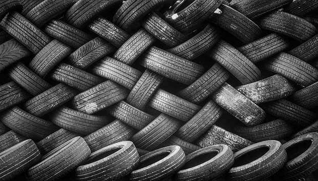 Почти 8 тыс тонн изношенных шин утилизировали в Подмосковье в рамках экоакции в 2018 г