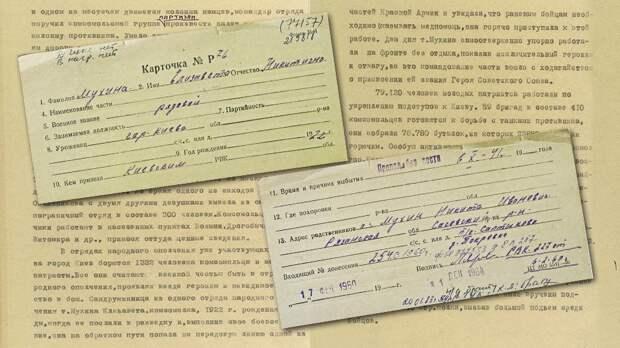 МО рассекретило документы о Киевской оборонительной операции