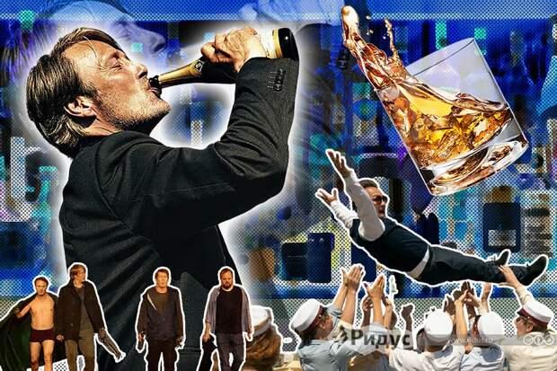 Гениальный фильм «Еще поодной»: отражение общей трагедии мужчин XXI века