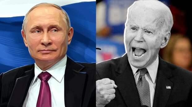 Не дождавшись извинений от Байдена, американцы попросили прощения у Путина и россиян
