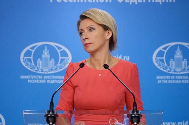 Захарова заявила о глубочайшем кризисе западной идеологии