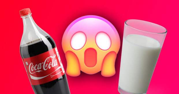 Вот что будет, если в Кока-колу налить молока
