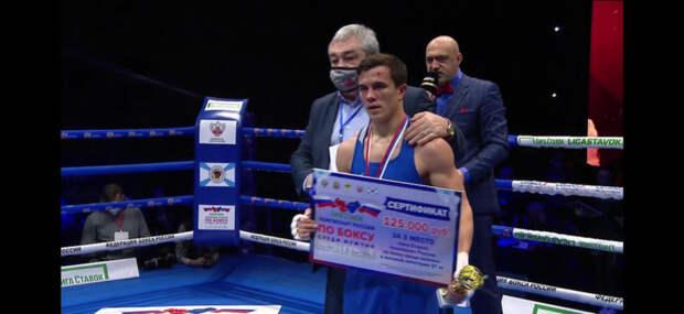 Боксёр из Севастополя завоевал бронзу на Чемпионате России