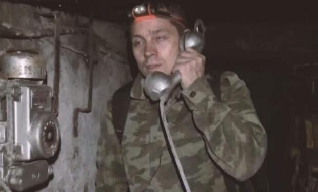 130 метров вниз под землю: черные копатели нашли склад-призрак Росрезерва