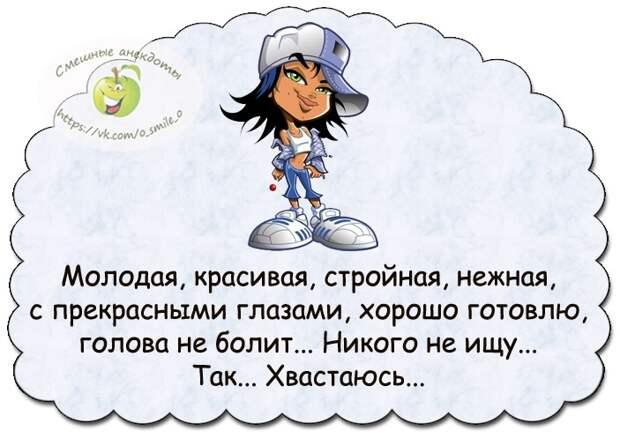 2 минуты - это много))))