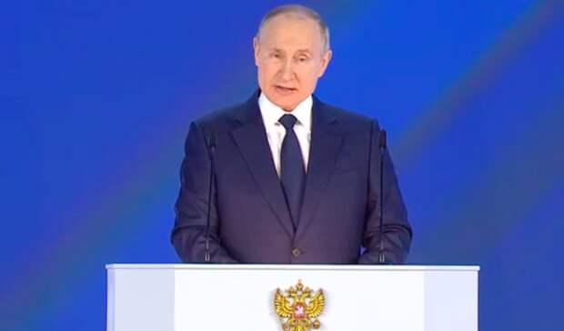 Ростовский политолог о послании президента: государство позаботится о своих гражданах