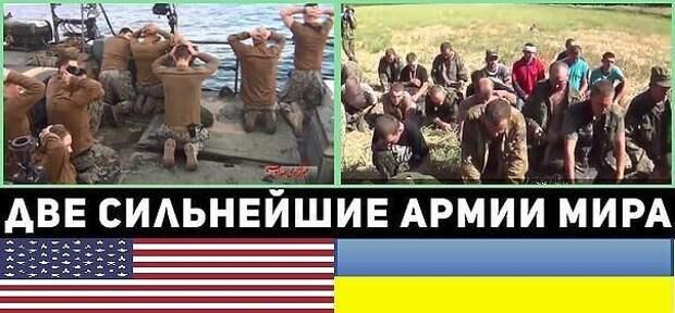 Украинские призывники массово проигнорировали службу в ВСУ