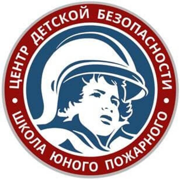 Полёт над Россией, хаски-остров, центр МЧС: куда пойти с детьми. Часть 1