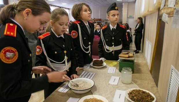 Около 40 тыс школьников Подольска приняли участие в акции «Блокадный хлеб»