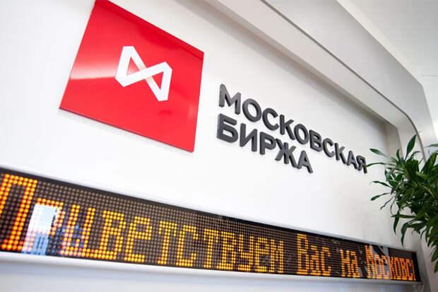 Moskovskaya_birja