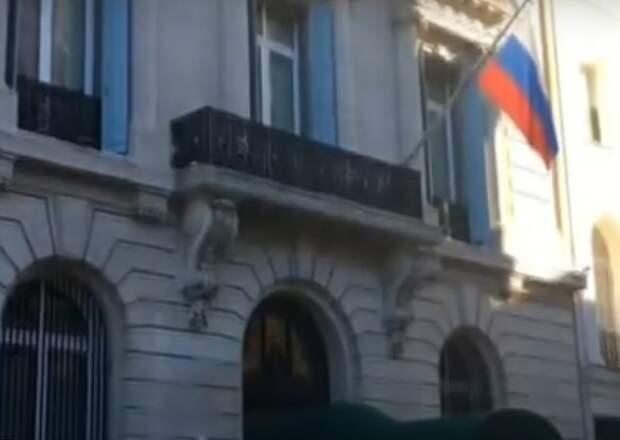 Генконсульство России в Нью-Йорке потребовало от властей США обеспечить его безопасность