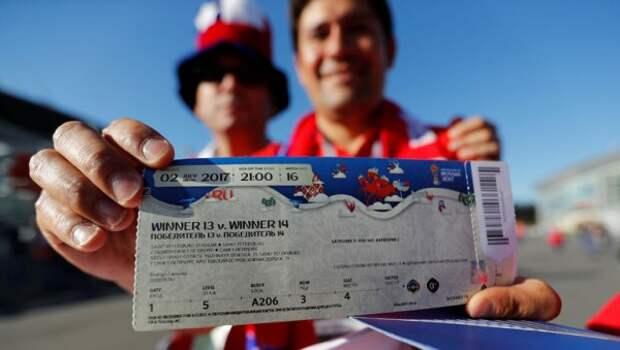 Стало известно, как официально перепродать билеты на ЧМ-2018