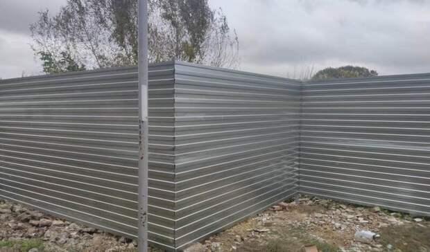 Рост многолетней свалки уреки Чла вСтаврополе приостановят 30-метровым забором