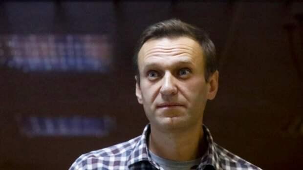 Алексея Навального перевели в областную больницу для заключенных