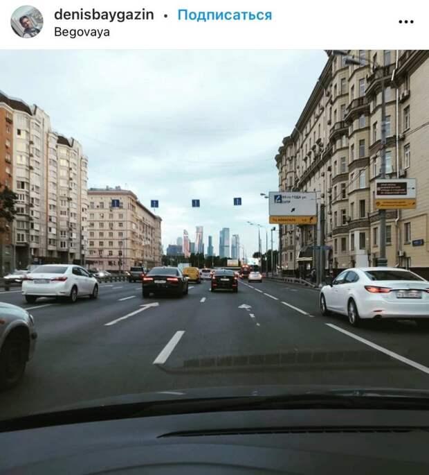 Фото дня: дороги в Беговом