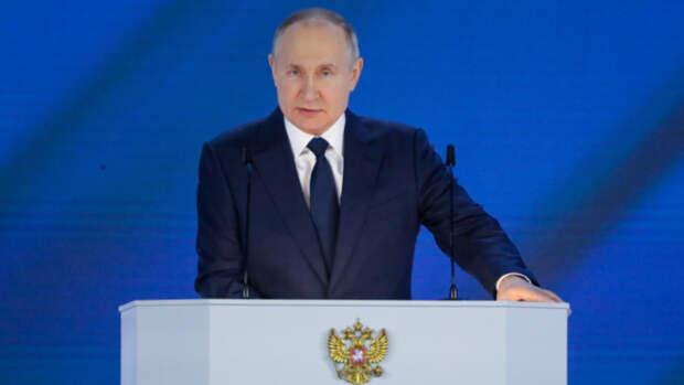 Путин: в российских вузах появится еще 45 тысяч бюджетных мест