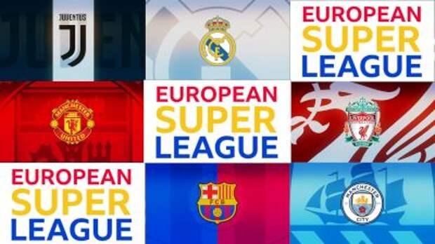 """Союз мяча и орала. В Европе создали футбольную """"суперлигу"""""""
