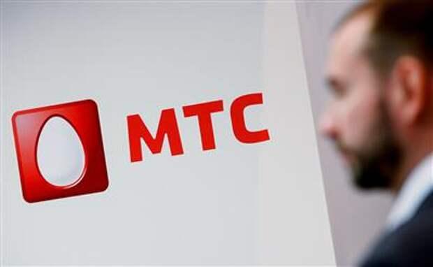 Совет директоров МТС рекомендовал дивиденды за 1 полугодие в размере 10,55 рубля на акцию