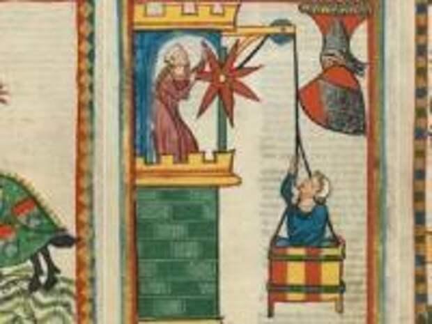 Куртуазная любовь, или как любили в Средние века