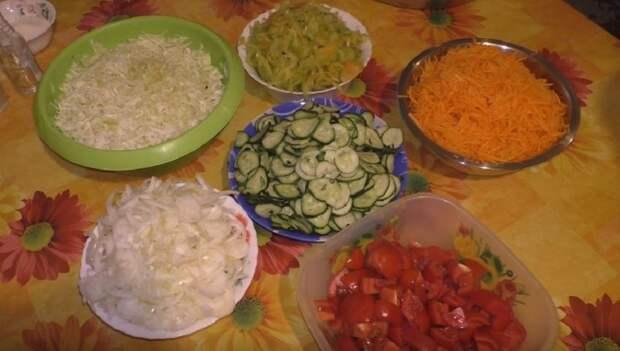как резать овощи соломкой