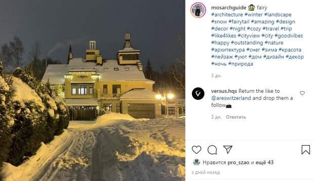 Фото дня: замок в Куркине