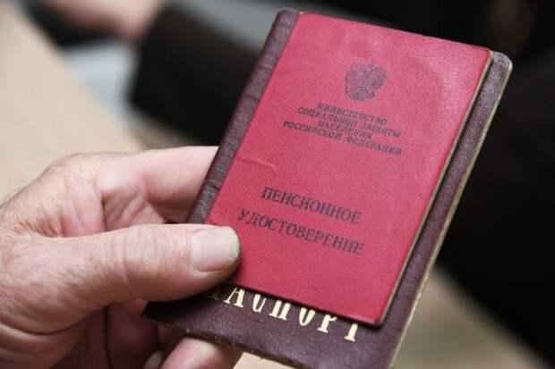 При каких условиях в России возможно снижение пенсионного возраста, отказ от пенсионной реформы 2018 года