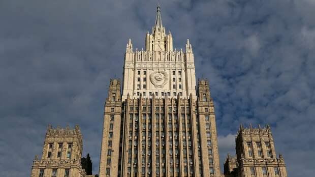 Это не тот сигнал, который мы ждали - в РФ отреагировали на новости из США