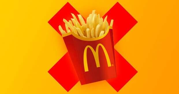 Картошку фри для McDonald's временно не будут производить. Остатки скормят свиньям