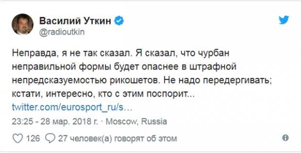 «Кто с этим поспорит»: российского футболиста назвали «деревянным чурбаном»