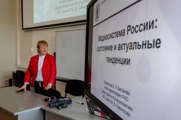 Профессор МГУ Елена Вартанова рассказала студентам ДВФУ о медиасистеме