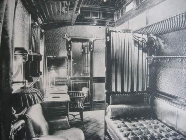 Фотографии крушения поезда Александра III