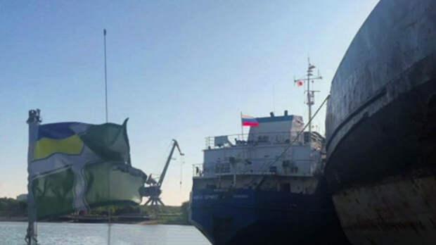 Служба безопасности Украины задержала российский танкер в порту Измаил