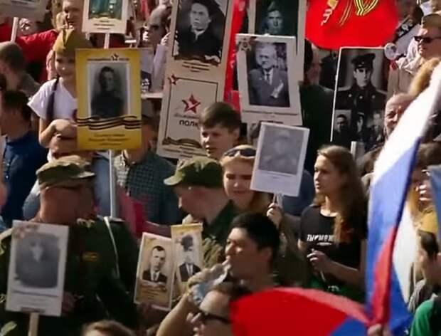 """""""Бессмертный полк"""" 9 мая пройдет онлайн"""