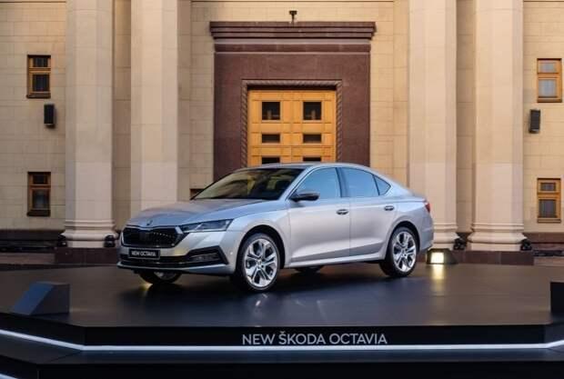 В России запустили производство новой Skoda Octavia