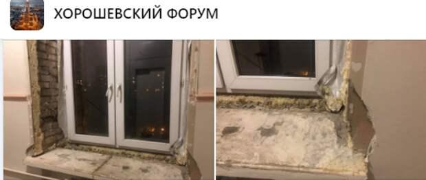 В доме на улице Острякова меняли подоконники и поломали дверь