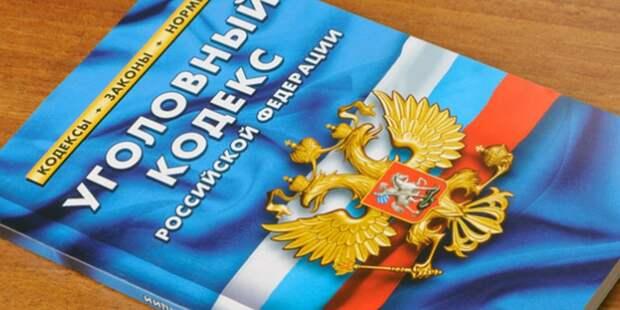 В Якутии в отношении главы Мирнинского района завели дело