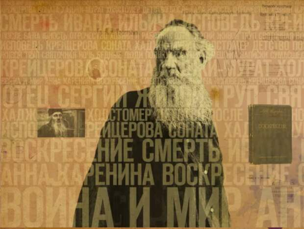 Гонорары Льва Толстого. Переводим их на современные деньги