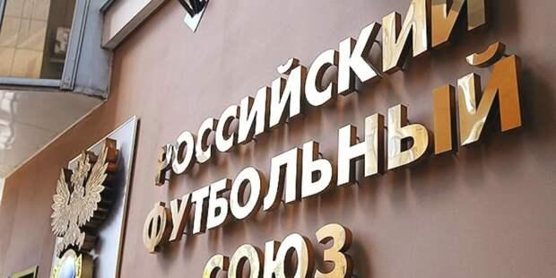 Александр Дюков сохранил пост