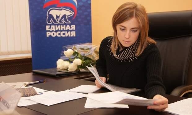 Поклонская – единственный член фракции ЕР, кто проголосовал против принятия законопроекта о пенсионной реформе