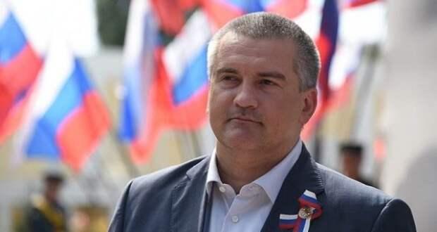 У Крыма станет больше друзей