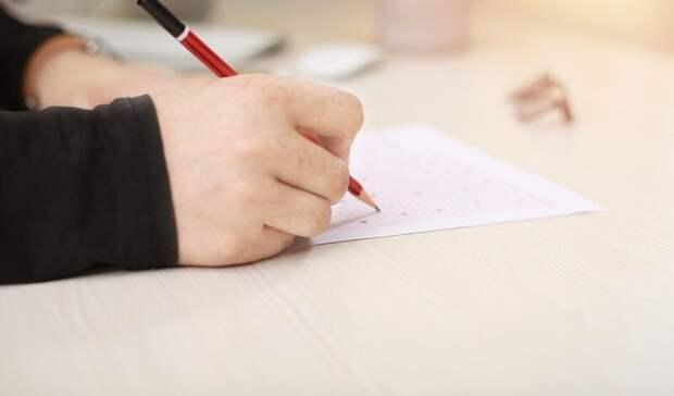 ВБашкирии 15апреля почти 18 тысяч одиннадцатиклассников напишут итоговое сочинение