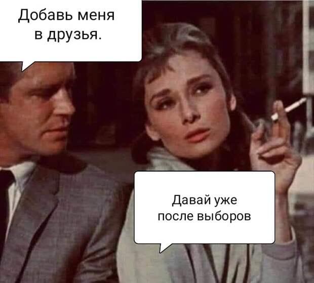 """Восьмиклассница Петрова села писать сочинение """"Как я провела лето""""..."""
