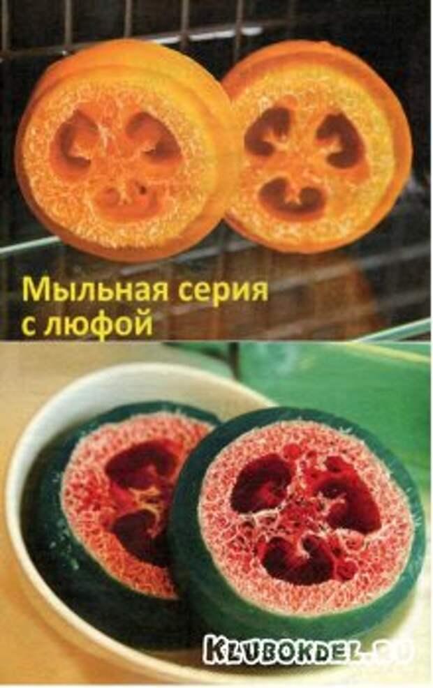 """Мыло своими руками: """"Апельсиновые дольки"""" и """"Арбузики"""""""