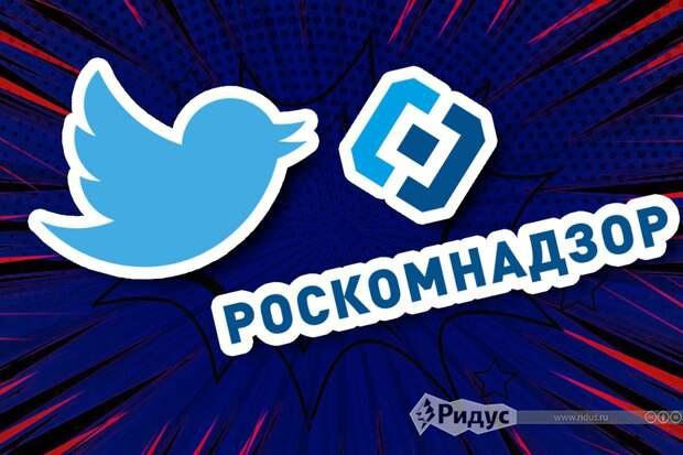 Хинштейн поверил в возможность Роскомнадзора заблокировать Twitter