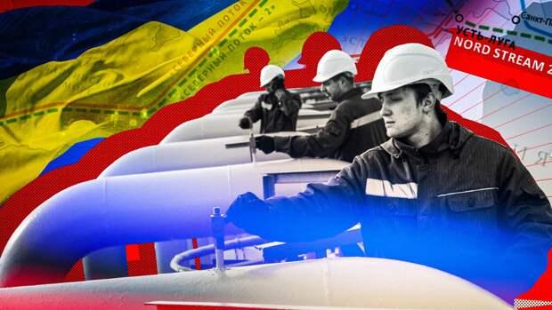 На Украине выступили против новых предложений «Газпрома» по транзиту