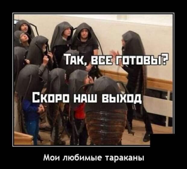 5402287_zabavatutza6421405191020203 (633x571, 32Kb)