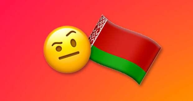 7 белорусских слов, которые не поймет русский