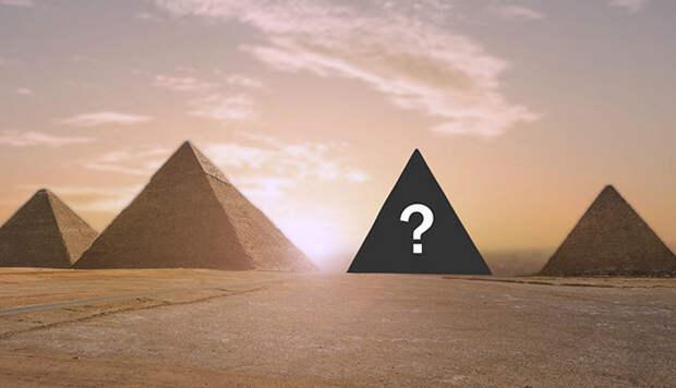Существовала ли четвёртая пирамида Гизы или это мистификация