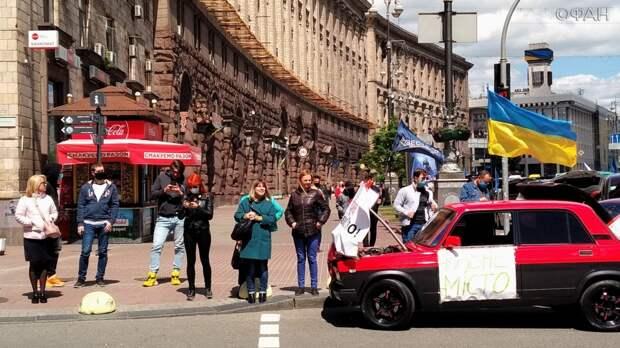 Украинцы пожаловались на «скотское» отношение со стороны поляков